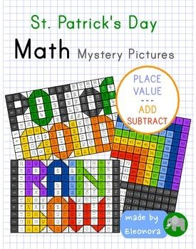 St. Patrick's Day Math Mystery Pictures - differentiated: from place value practice to more challenging mental math