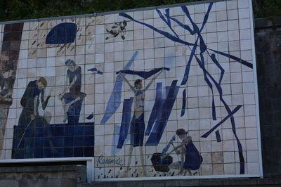 Centro Histórico do Porto          Património Mundial - Porto Património Mundial-Ribeira Negra de Júlio Resende. Data de criação do painel cerâmico: 1986.