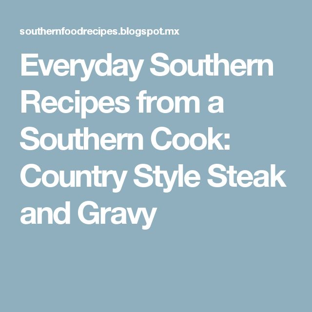 Everyday Southern Recipes from a Southern Cook: Country Style Steak and Gravy