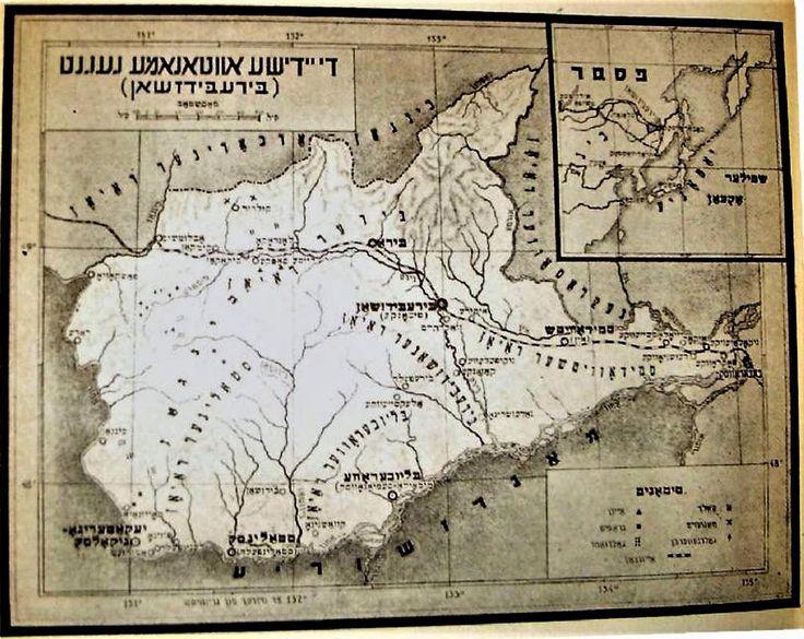 Birobidzhan, USSR, Jewish Autonomous Oblast, Yiddish map