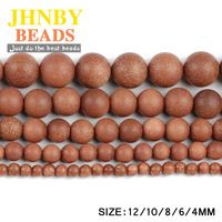 JHNBY Matte Sand Natural Loose Beads Round Stone High Quality Ball 4/6/8/10/12 MM Bracelet Make DIY Jewelry Accessories