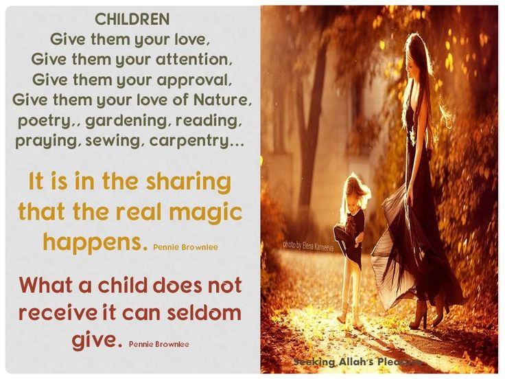 give children your love