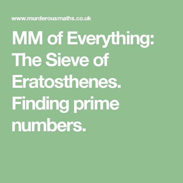 MM of Everything: The Sieve of Eratosthenes. Finding prime numbers.
