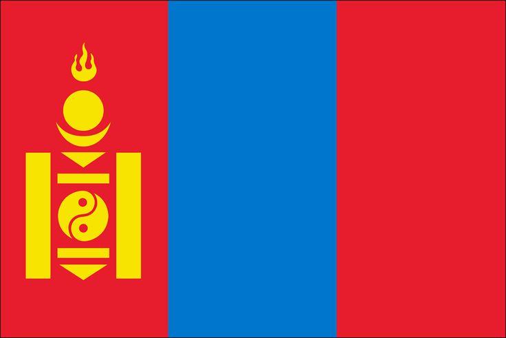 AiBi si occupa di adozione internazionale in Mongolia