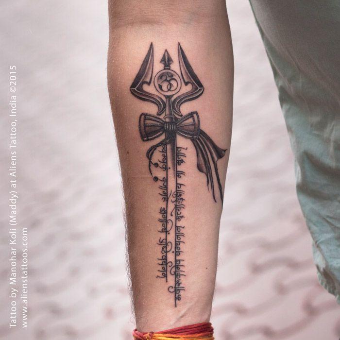 Tattoo Designs Trishul: 25+ Best Mantra Tattoo Ideas On Pinterest
