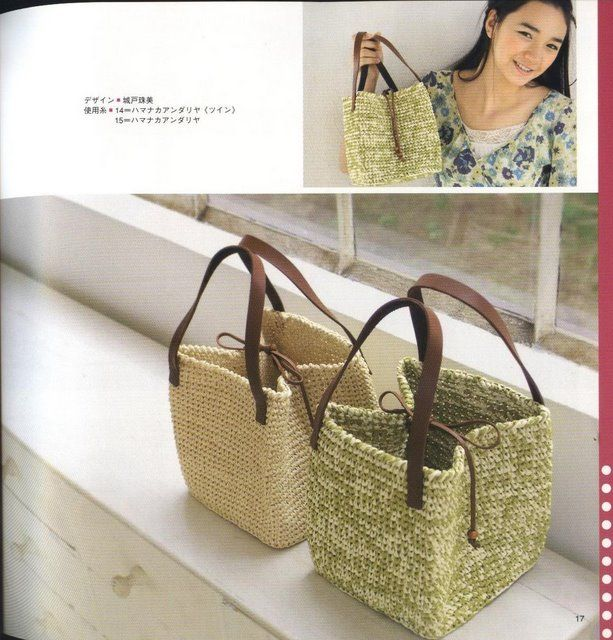 crochet bag/ cut grocery bags in a circle in place of yarn, handles from an old purse, foam core bottom for a sturdy carry all. LD