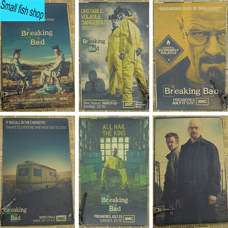 Breaking Bad Bryan Cranston Anna Gunn Home Furnishing decoration Kraft Movie Poster Drawing core Wall stickers