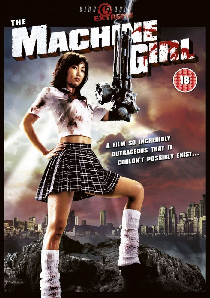 Japanese Horror - The Machine Girl  Japanese Horror Movies-5456