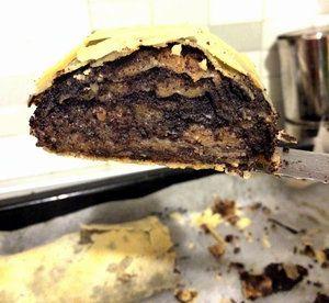 Brunch Bread - Apple Pulled Strudel