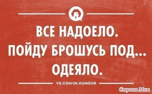 Приветики Хороших выходных))))