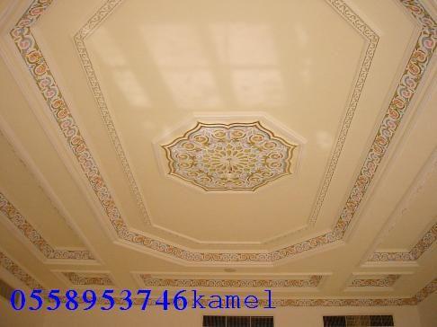 D coration de la maison decoration platre algerie faux for Decoration faux plafond
