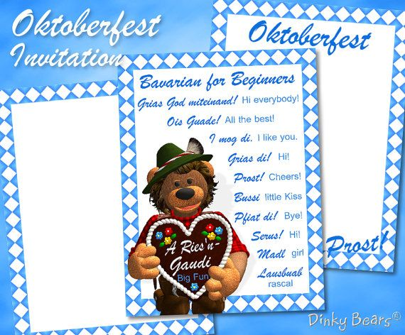Funny Bavarian Dinky Bear Oktoberfest Invitation - Bavarian for Beginners - Digital Download by DinkyPrints at Etsy