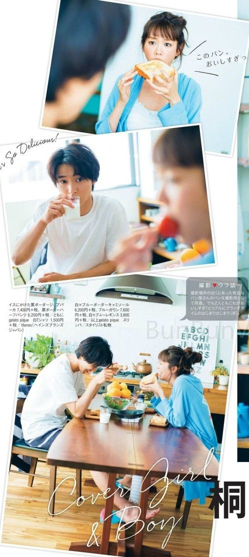 "Kento Yamazaki x Mirei Kiritani, fashion magazine ""Ray"" August issue"