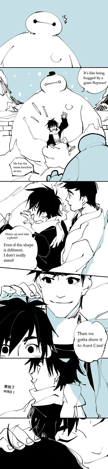 Big Hero 6 and Rise of the Guardians crossover - pg09