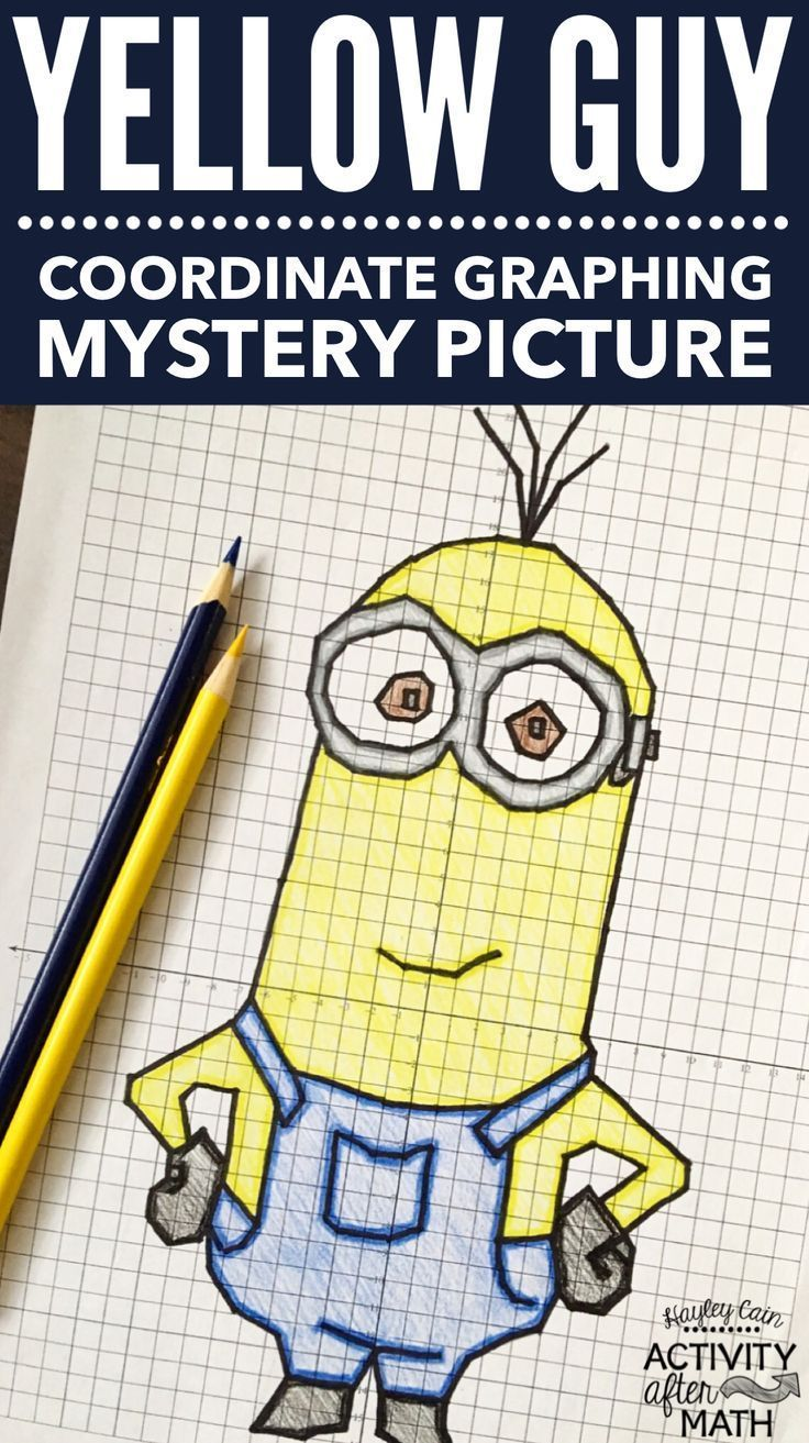Yellow Guy Coordinate Graphing Mystery Picture Students Practice With All Coordinate Graphing Mystery Picture Coordinate Graphing Coordinate Graphing Pictures