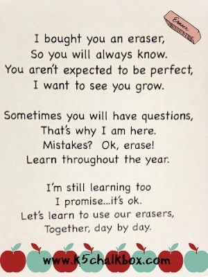 Back to school poem on pinterest school poems night before school