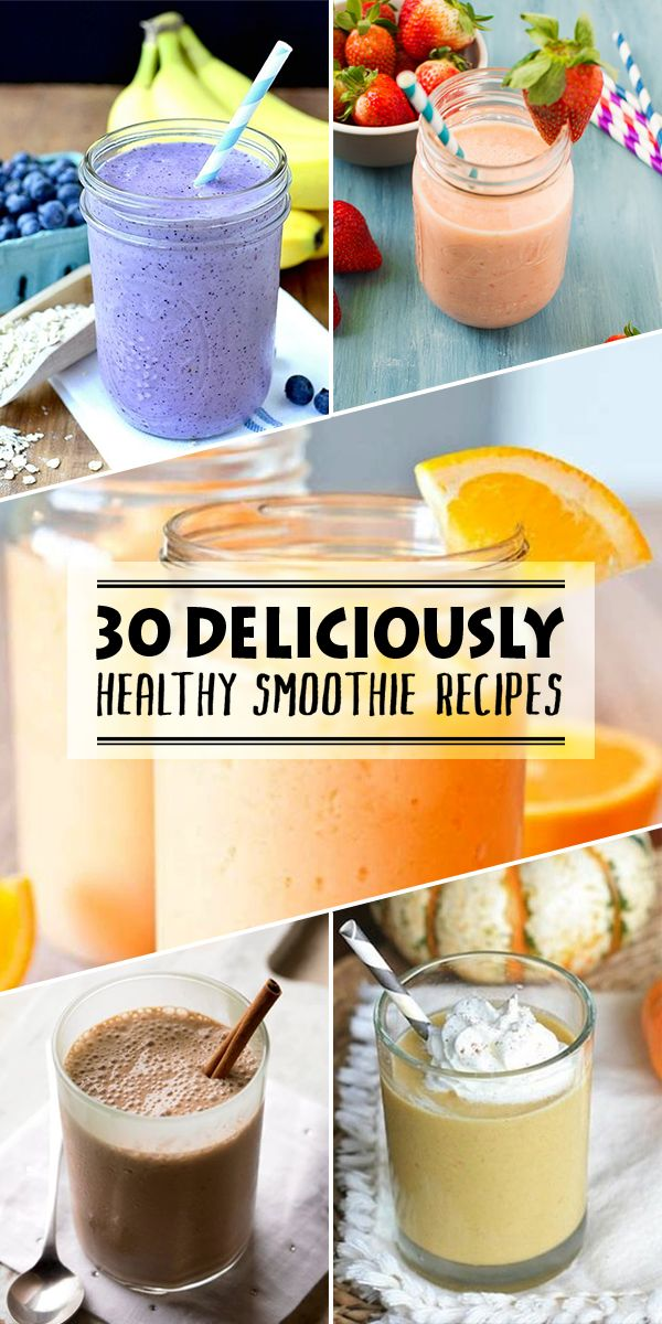 We sure love our smoothies. Whether it be for breakfast, a mid-day snack, or after working out - these healthy smoothie recipes have us coming back for more. For quick and easy recipes, make sure not to miss this list!
