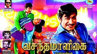 Watch Vasantha Maaligai (1972) Tamil Movie Online