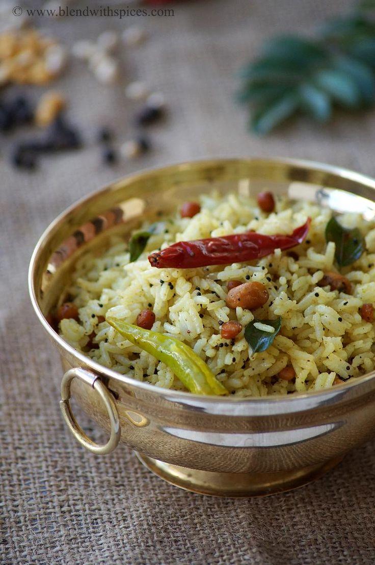 Miriyam Pulihora Recipe - Pepper Tamarind Rice - Navaratri Naivedyam Recipes | Indian Cuisine