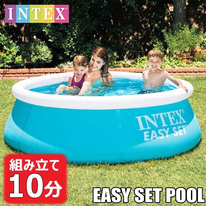 楽天市場 Sale 組み立て10分 Intex イージーセットプール 6ft