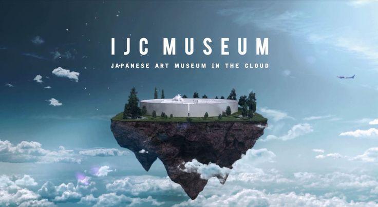 Entra en el mundo del arte virtual japonés con ANA