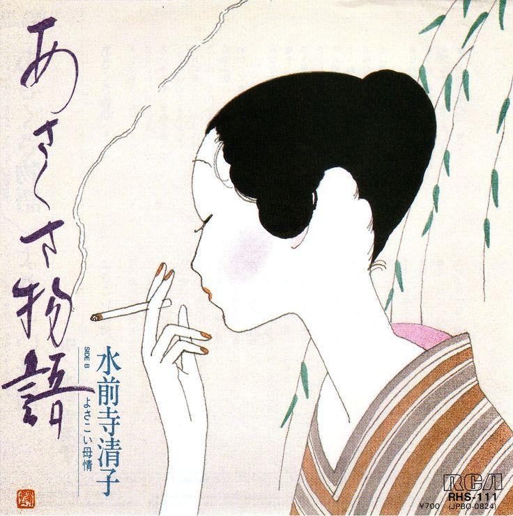 Hayashi Seiichi 林 静一   Asakusa monogatari あさくさ物語 (Asakusa story) by Suizenji Kiyoko 水前寺清子 SP cover illustration - Japan - 1983