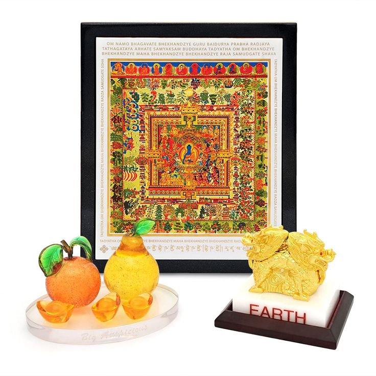 2015 HOROSCOPE KIT FOR BOAR  This kit includes:  Medicine Buddha Mandala Plaque Earth Seal Tai Kat Tai Ley - Big Auspicious FREE Jade Cicada