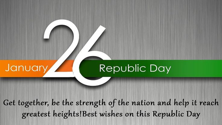 Happy Republic Day Images, Wallpaper, Pictures, Photos – 26 January 2017