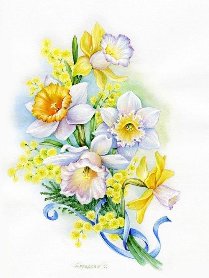 Открытка к 8 марта цветы нарциссы