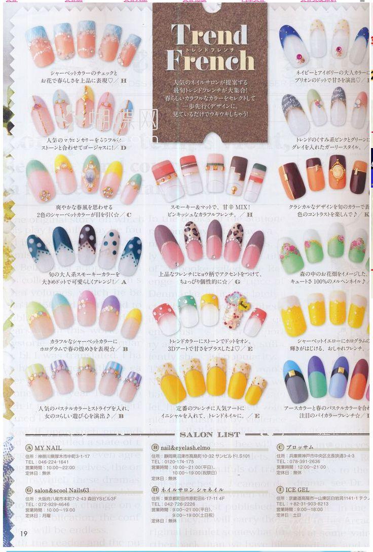 14 best Japanese Nail Art images on Pinterest | Japanese nail art ...