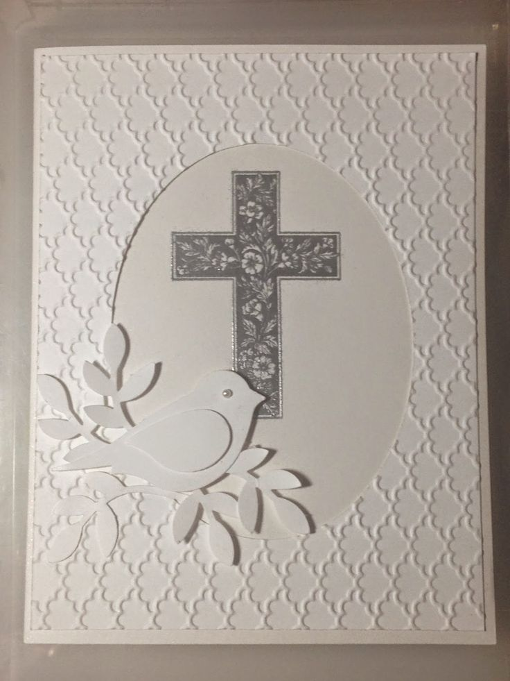 Monday, February 16, 2015 Greetings by Gosia: White on White Easter Card Oval Thinlitz, Fancy Fans TIEF, Bird Builder Punch, Silver EP, Crosses of Hope http://www.greetingsbygosia.com/2015/02/two-lovely-white-on-white-cards-very.html