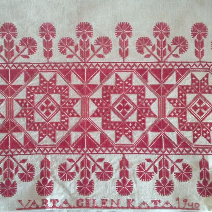 Cross stitch embroidery from Transylvania Geometric design with border of carnations 100 x 34 5cm In excellent condition Embroidered inscription in