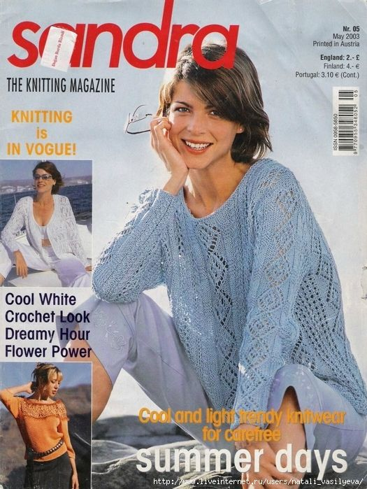 Sandra the Knitting Magazine №5 2003 May