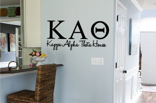 Sorority Fraternity Wall Decal  Sorority House  by GiftQueenGifts, $19.99