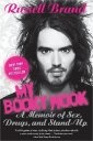 Russell Brand, My Booky Wook.  Hilarious, honest, raw, touching.