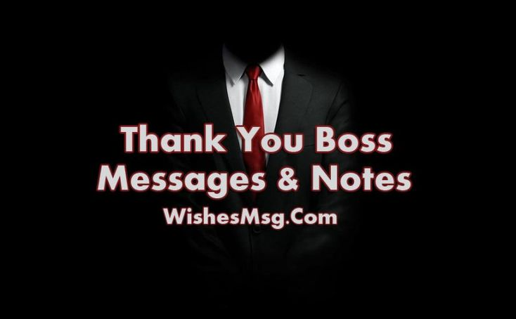 Thank You Message For Boss - Appreciation Notes & Phrases