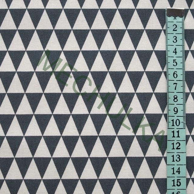 Malé trojúhelníky tmavě šedé - smetanová látka - dekorační metráž - bavlna