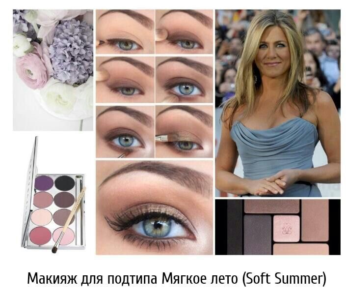 Make up for soft summer type | Sommer