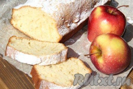 рецепт кекса на йогурте с кусочками яблока. Кекс с хрустящей корочкой и нежной сердцевинкой. можно добавить любые фрукты и ягоды.