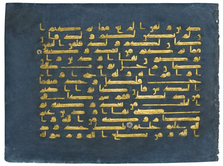 A large Qur'an leaf in gold Kufic script on blue vellum, North Africa or Near East, 9th-10th century | lot | Sotheby's