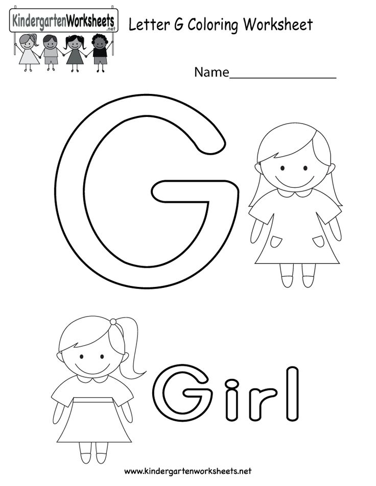 17 best images about alphabet worksheets on pinterest english alphabet and alphabet letters. Black Bedroom Furniture Sets. Home Design Ideas