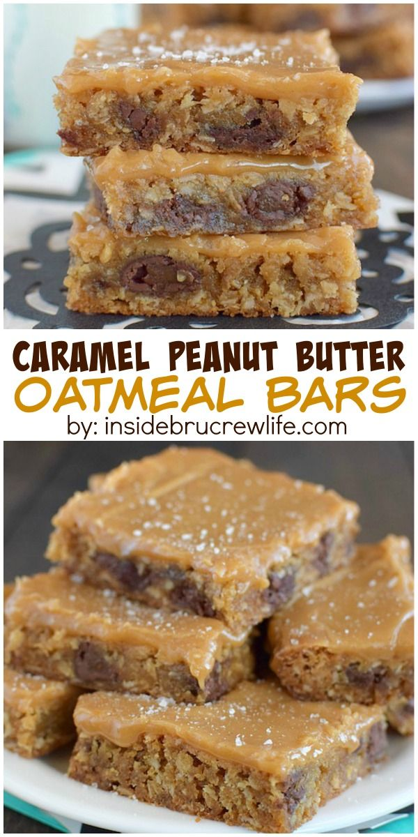 These caramel peanut butter bars are absolutely delicious!  Sweet and salty in every bite!