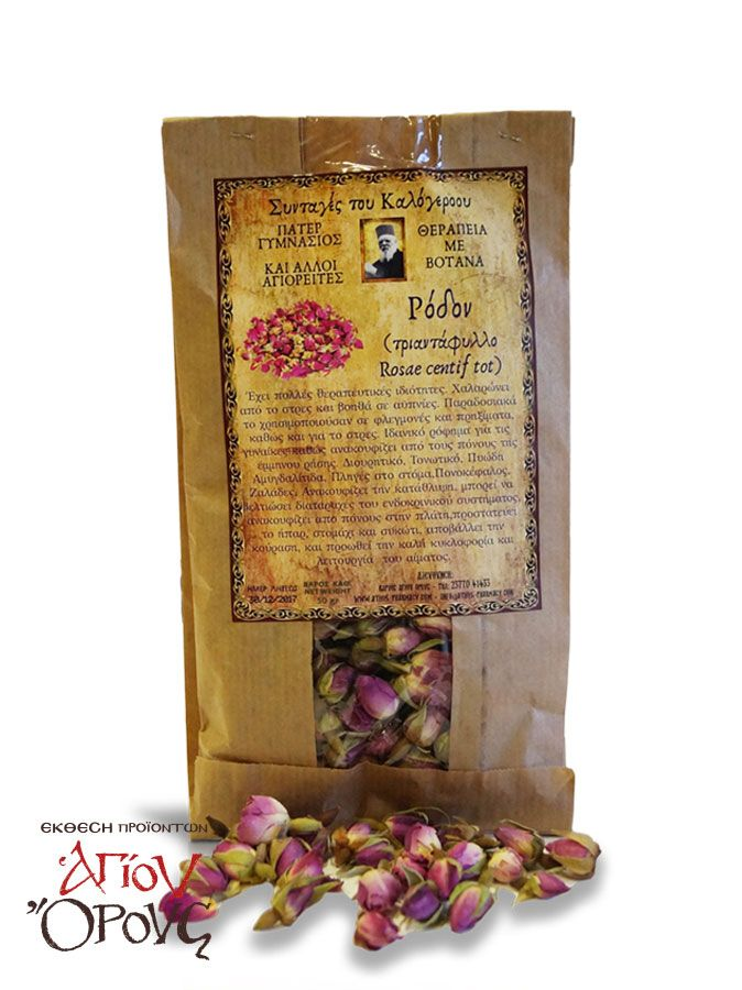 Rose - Monastic Recipes - Father Gymnasios - The Mount Athos rose combats skin conditions, headaches, infections, nerve disorders, as well as depression. It also helps eliminate back pains, liver disorders, fatigue and boosts the immune system in the most natural way. Enjoy all the care of the Athonite Nature in a cup of tea that is full of rich aromas and flavors! #rose #herbs #athonite #mount #athos #monks #ροδο #τριανταφυλλο #αγιο #ορος