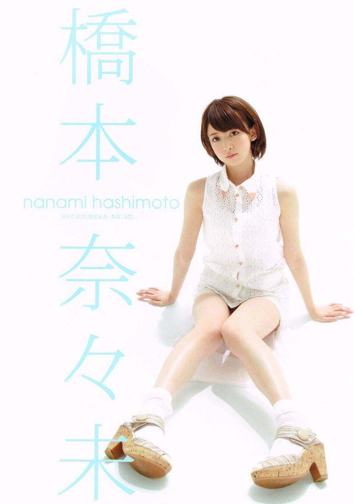"yic17: Nogizaka46 ""8 Venus"" Part 3. | 日々是遊楽也"