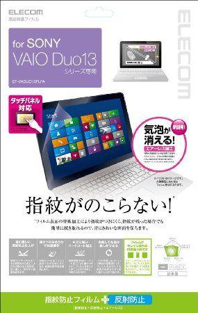 Amazon.co.jp: ELECOM SONY Vaio Duo 13 液晶保護フィルム 防指紋エアーレス マット 13インチ EF-VADUO13FLFA: パソコン・周辺機器