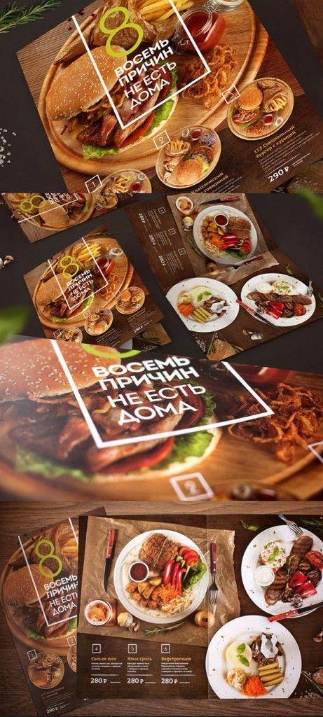 Folders criativos para pizzaria e restaurantes (14)                                                                                                                                                                                 Mais