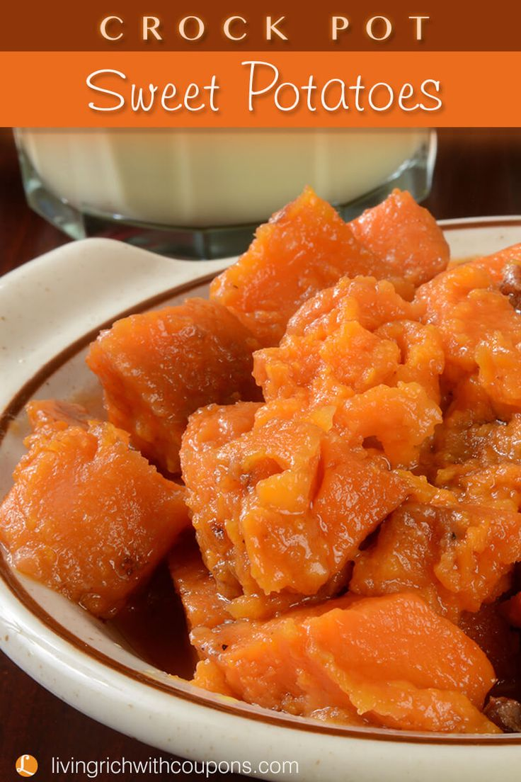 Crock Pot Sweet Potatoes Recipe