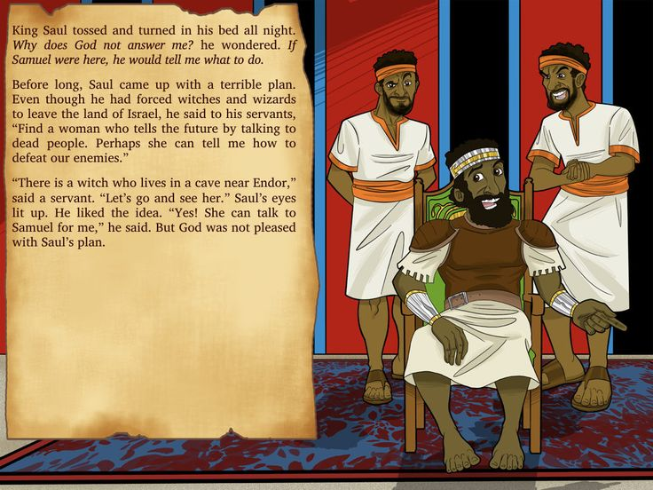 Bible story for Kids: Witch of Endor | King Saul of Israel.