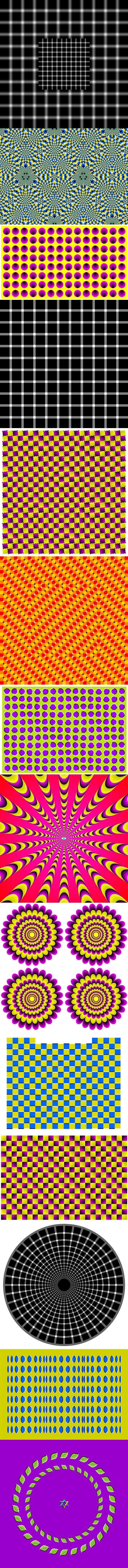 Оптические иллюзии Акиоши Китаока – японского профессора психологии из киотского университета Рицумейкан, специалиста в области зрительного восприятия человека. Основой для оптических иллюзий, которые создаёт профессор Китаока, служит современная концепция гештальтпсихологии. Все представленные ниже картинки являются статичными и только статичными изображениями — не анимацией.