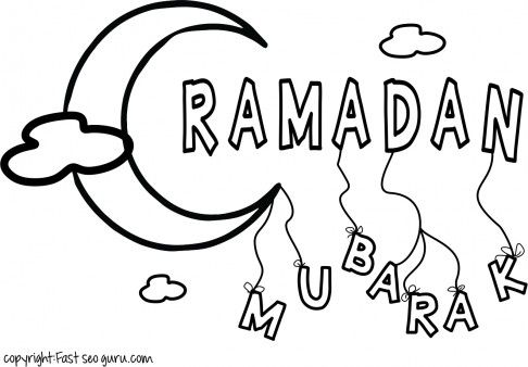 Printable ramadan mubarak coloring pages for kids - Printable Coloring Pages For Kids